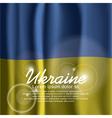 Ukraine Flag Curtain vector image vector image