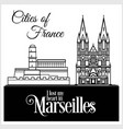 marcielles - city in france detailed architecture vector image vector image