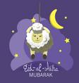 muslim holiday eid al-adha vector image vector image