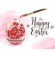 background with easter egg and paintbrush vector image