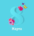 eighth march card with flower vector image vector image