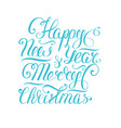 happy new year lettering xmas vector image