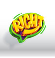 right cartoon icon vector image