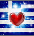 love greece flag heart background vector image vector image