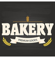 bakery premium goods ribbon malt background vector image vector image