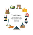 paris elements cartoon france sights on vector image