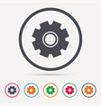 cogwheel icon repair service sign vector image