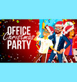 christmas corporate party holiday vector image vector image
