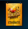 new year party celebration poster template design vector image