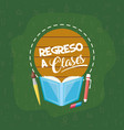 regreso a clases poster vector image