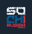 sochi russia styled t-shirt and apparel vector image vector image