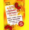 autumn festival poster template with yellow leaves vector image vector image