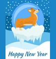 happy new year postcard with corgi dog side view vector image