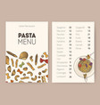 restaurant or cafe dining menu template with plate vector image