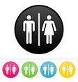 Bathroom Symbol vector image