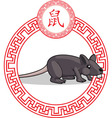 Chinese Zodiac Animal Rat vector image vector image