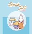 cute breakfast kawaii cartoon vector image vector image