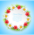 daisy realistic multicolored composition vector image vector image