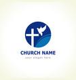 dove cross church logo vector image vector image