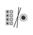 japanese food line icon vector image vector image