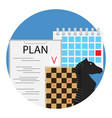 planning of strategy and tactics vector image