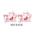 red cut paper pig zodiac isolate on white vector image