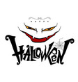 halloween lettering design vector image