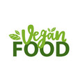 vegetarian food isolated green logo with leaves vector image