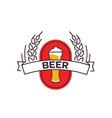 beer-logo vector image vector image