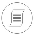 document black icon outline in circle image vector image