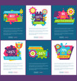 exclusive sale only this weekend promo web pages vector image vector image