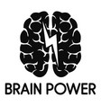 light brain power logo simple style vector image vector image