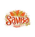 logo for brazilian samba vector image vector image