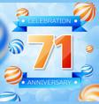 seventy one years anniversary celebration design vector image vector image