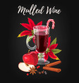 winter card with mulled wine vector image vector image