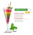 exotic fruits cocktail realistic layers of vector image vector image