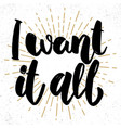 i want it all lettering phrase on grunge vector image vector image