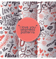love lettring seamless pattern lovely vector image vector image