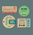 set sale labels paper tags vintage design vector image vector image