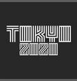 tokyo 2020 logo lettering print t-shirt emblem vector image
