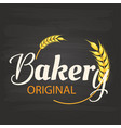 bakery original malt black background image vector image vector image