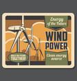 eco energy green power wind turbine vector image vector image