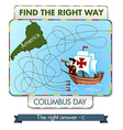 Find the right way vector image vector image