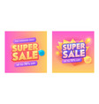 super sale offer 3d banner promotion discount vector image