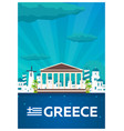 travel poster to greece flat vector image vector image