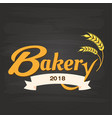 bakery 2018 ribbon malt black background im vector image