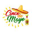 cinco de mayo mexican holiday icon with sombrero vector image vector image