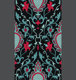 elegant back and turquoise pattern vector image