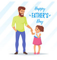 fathers day greeting card template vector image