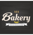 bakery premium bread cake ribbon malt background vector image vector image